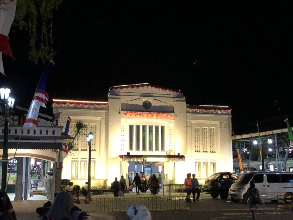 Yogyakarta Tugu Train Station