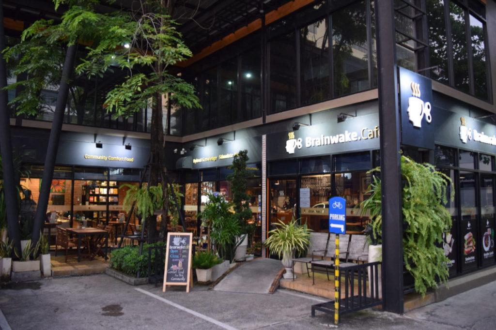 Brainwake Cafe